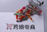 JioMart应用程序谷歌商店下载量破百万