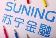 苏宁金融未来三年将向合作伙伴新增投放3000亿