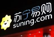 苏宁未来十年新定位:全面升级为零售服务商