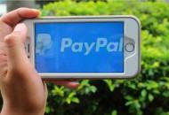 PayPal第二季度营收52.61亿美元 净利同比增86%