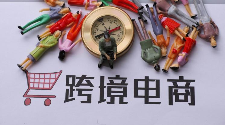 中国(潍坊)跨境电子商务综合试验区建设工作全面启动_跨境电商_电商之家