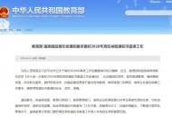 """京东物流为32家合作企业授牌""""京东物流医药合伙人"""""""
