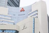 """央行成立金融科技子公司""""成方金科"""" 注册资本超20亿元"""