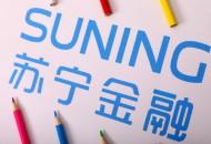 苏宁金融与中国移动开启普惠金融合作