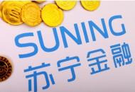 苏宁金融与百信银行合作 为小微企业服务