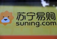 苏宁零售云:三年内营收规模数百亿级 6月GMV达28亿