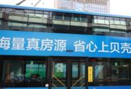 首汽约车CEO魏东:公司订单已恢复至疫情之前的70%