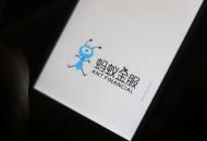 消息称蚂蚁集团在重庆申请消费金融牌照进入最后决定性阶段