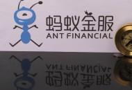 蚂蚁集团与中国银行签订战略合作协议