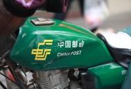 """北京前7月农村快递投递量同比增53.6% 打造快递进村""""北京样板"""""""