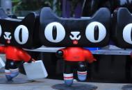 天猫宣布易烊千玺虚拟形象代言天猫