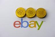 eBay英国站调整卖家处理退货请求相关政策