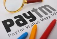 印度数字支付应用Paytm被谷歌下架