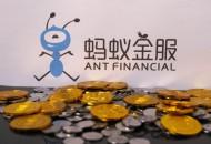 蚂蚁集团:四个理由未认定杭州阿里巴巴为共同控股股东