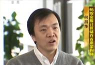 蚂蚁集团何昌华:图存储有望成为未来数据底座