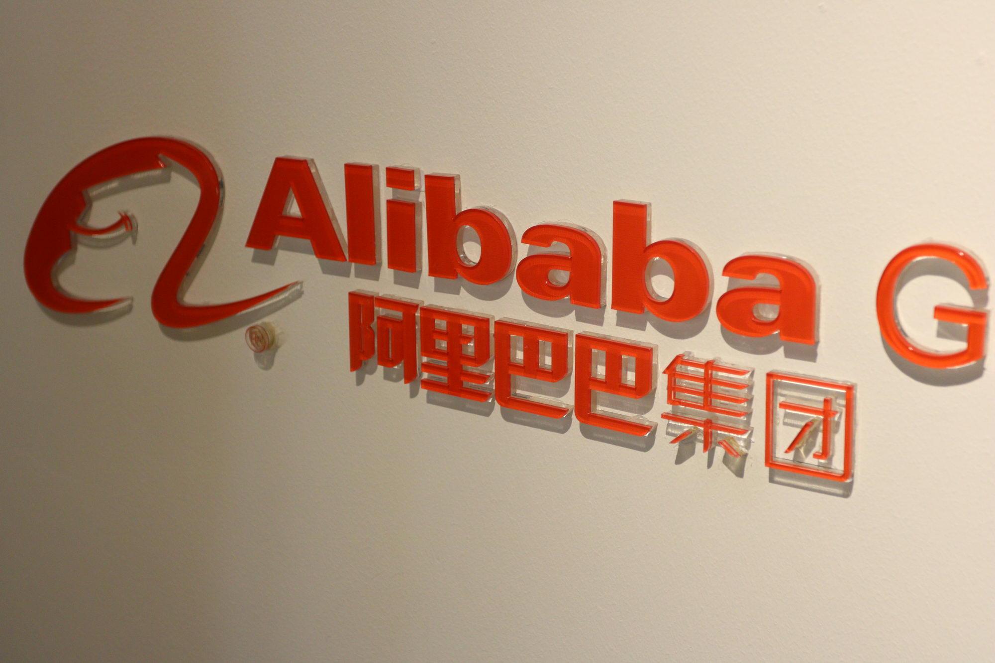 阿里张勇:阿里开始向农村全面开放沉淀20年的数字化能力_人物_电商之家
