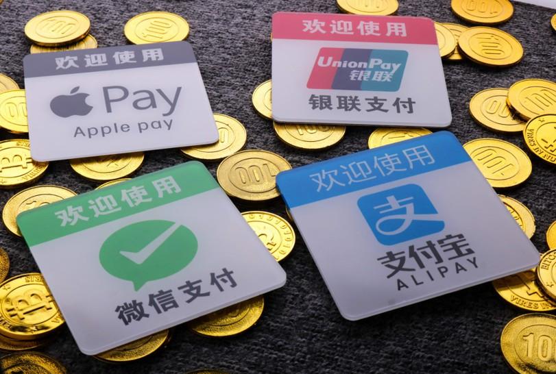 网联总裁董俊峰:数字支付正在反哺数字经济_人物_电商之家