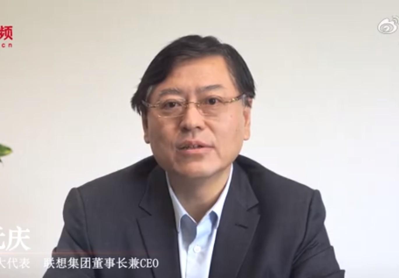 杨元庆:联想将力争成为智慧基建核心提供商_人物_电商之家