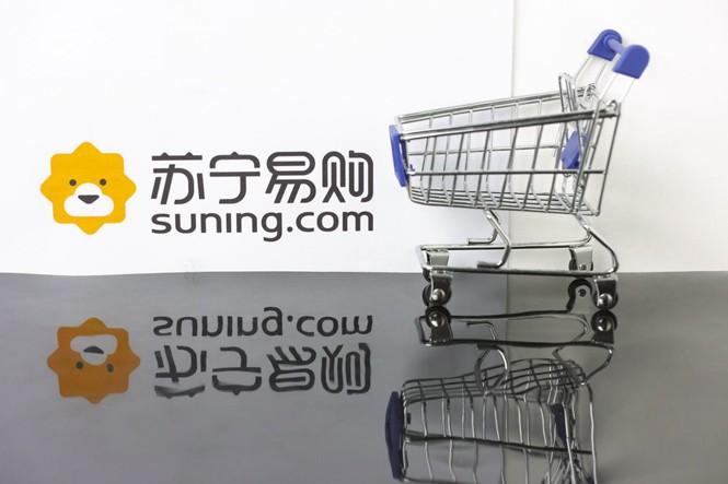"""苏宁易购开启""""928狂补日"""" 宝马补贴近8万元_零售_电商之家"""