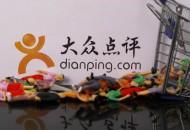 """流动餐车首次上线外卖平台 饿了么推进上海""""早餐工程"""""""