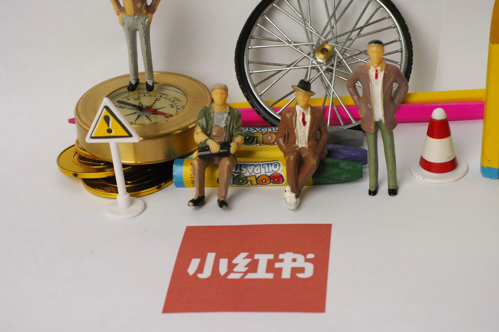 付鹏宣布10月21日将在小红书直播带货首秀_人物_电商之家
