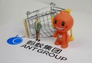 招商局集团与阿里巴巴、蚂蚁集团达成战略合作