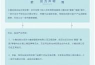 去哪儿网:乌镇旅游景区、酒店预定量高涨超200%