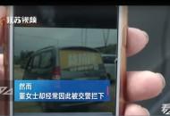 货拉拉回应强制司机车窗贴广告:全国都是这规矩