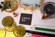 Uber在南非推出药物配送服务 在印度推出Uber Connect