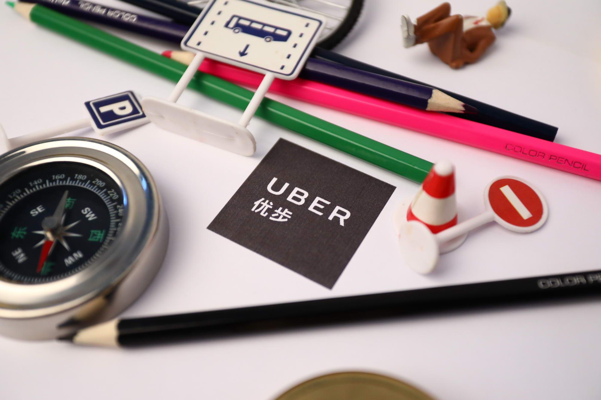 消息称Uber为旗下飞行器业务寻求选择方案_O2O_电商之家