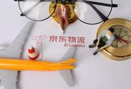 京东物流发布奉节脐橙产地解决方案 打造产地严选计划