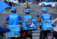 美团联合中商联发布《2020中国生活美容行业发展报告》