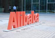 阿里巴巴斥资5亿元成立南通传橙信息科技有限公司