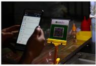 韩国首尔27万家商户将支持微信支付