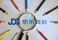 京东数科、云与AI业务整合 京东科技集团正式成立
