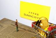 苏宁物流携手小米打造智慧仓配中心 发货量高达25万件