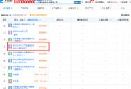 小米关联公司入股北京晶视智能科技有限公司