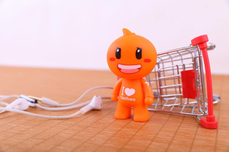 北京市2020年实现网上零售额4423.3亿元 增长30.1%_零售_电商之家