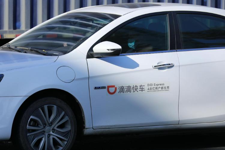传滴滴成立技术委员会 高级副总裁章文嵩将离职_O2O_电商之家