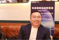 赵明:从供货角度看,荣耀供应链已经没有任何牵制