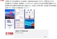 去年下半年阿里国际站广东交易额和订单同比增长均超100%