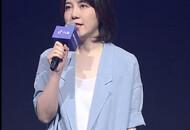 字节跳动张楠:相信短视频拜年会成为这个特殊春节的新年俗