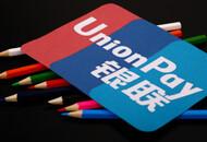 中国银联发布《2020移动支付安全大调查报告》