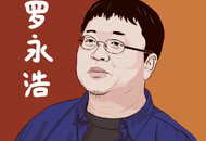 """首次跻身全网三甲 """"抖音一哥""""罗永浩越战越勇"""